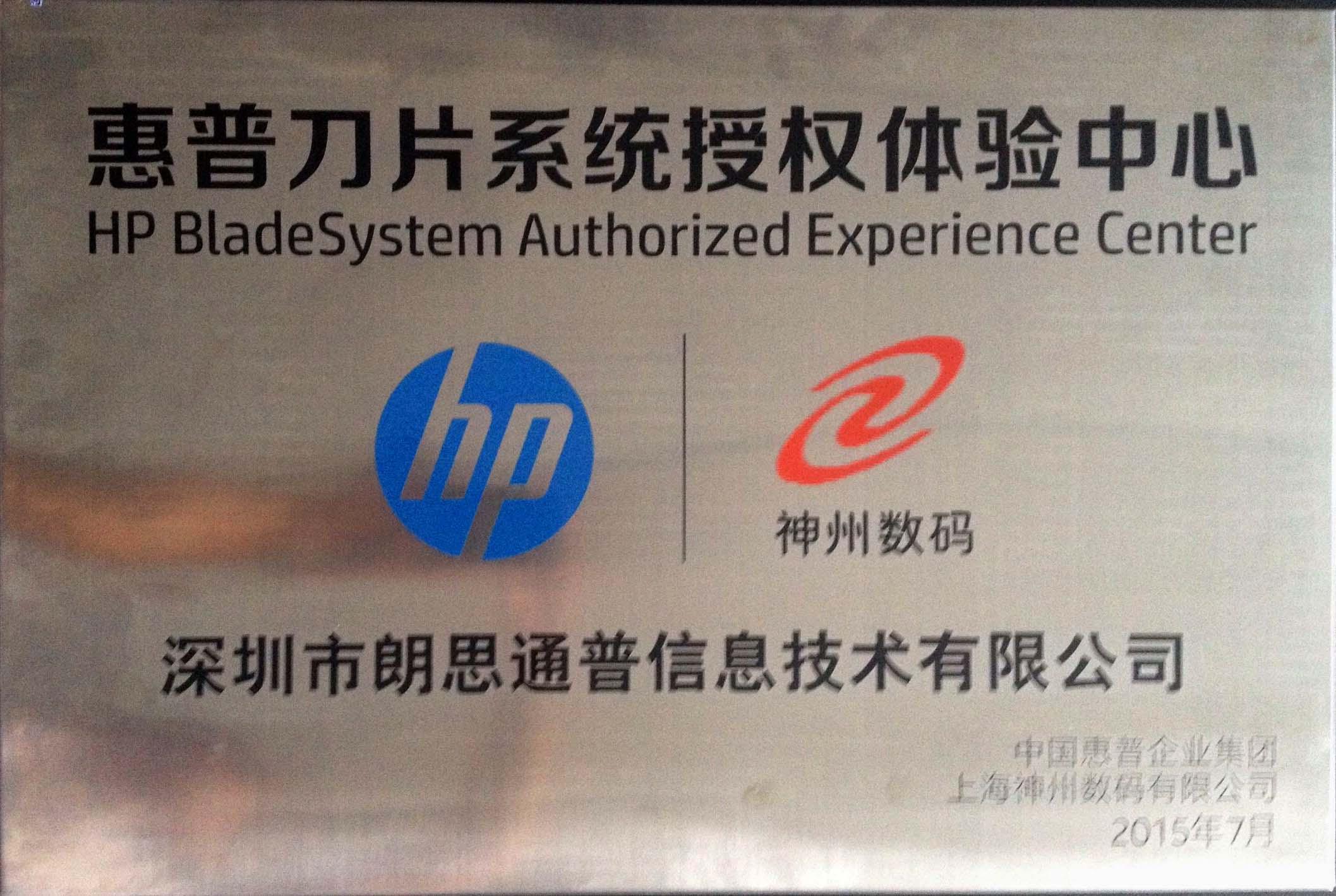 惠普服务器大全 惠普服务器报价 hp服务器官网代理商